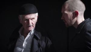 Jubiläumsfilm, Theater Probebühne, Blickfänger